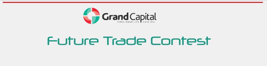 Grand Capital Future Trade
